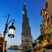 Burj-Khalifa-Tower-Dubai-uae-wpcki