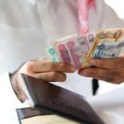 UAE salaries