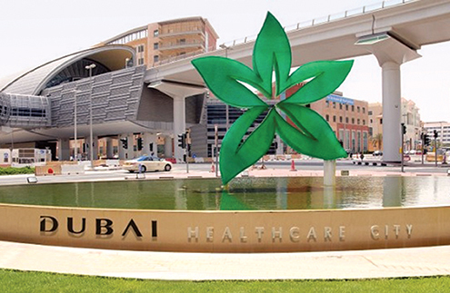 Dubai-Healthcare-City