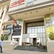 DED_количество выданных лицензий на ведение бизнеса в Дубае увеличилось на 17,4%