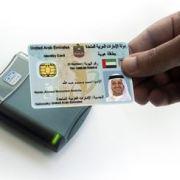 Уникальный Emirates ID скоро станет достойным заменителем банковской карты