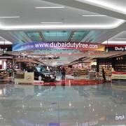 dubai-duty-free