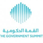 В Дубае открылся World Government Summit