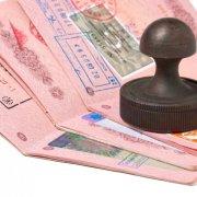 Внесены изменения в закон о продлении или изменении статуса визы для ОАЭ