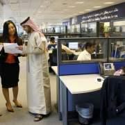 ОАЭ и Катар – страны, которые чаще всего выбирают женщины, нацеленные на карьеру