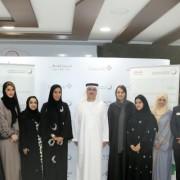 В Дубае представили новую инициативу для поддержания окружающей среды