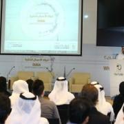 Торгово-промышленная палата Дубая запускает новые проекты для поддержания локальных предпринимателей