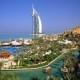 К 2020 году совокупный объем частного капитала Эмиратов увеличится до триллиона долларов США